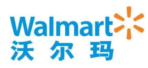 客户logo-沃尔玛