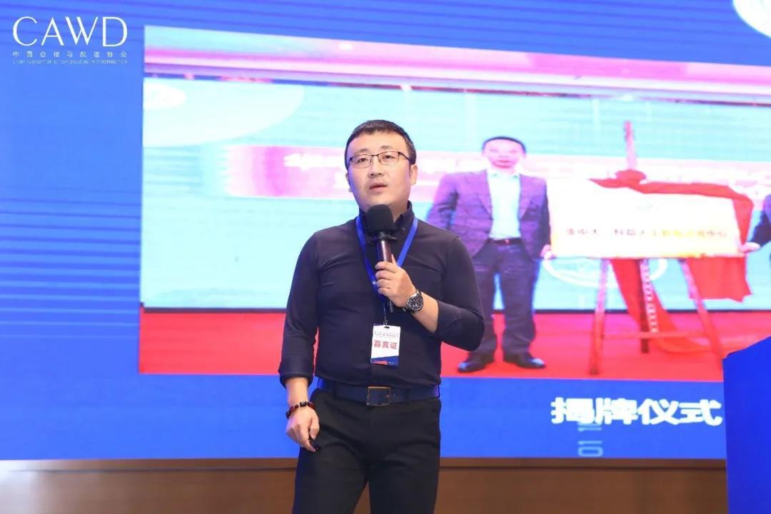 科箭软件战略联盟与业务发展副总经理姜楠